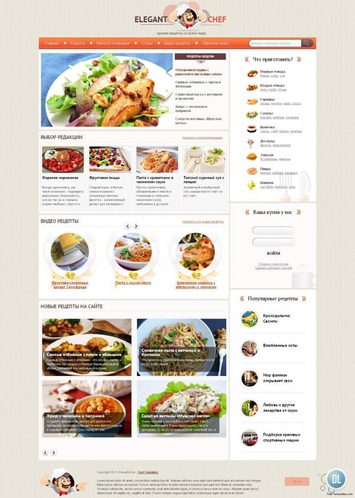 какие сайты платят за рецепты без фото
