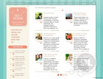 Sweet Woman (Test-Templates)