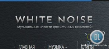 White Noise (Test-Templates)