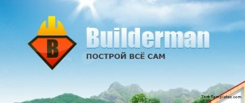 Builderman (Test-Templates)