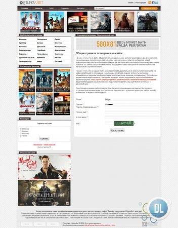 сайты для скачивания российских фильмов