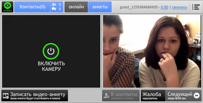 Секс знакомства онлайн по веб сайты знакомства для секса в казахстане