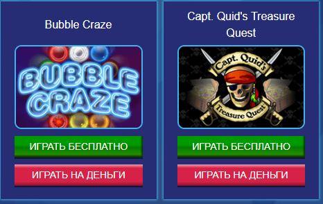 Php forum software 7 3 игровые автоматы играть бесплатно азартные игры сети интернет