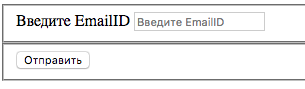 Как мы настроили отслеживание источников заявок в письмах с сайта | SEO кейсы: социалки, реклама, инструкция