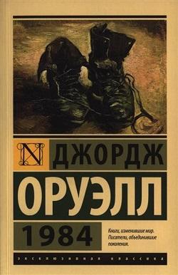 5 книжек от знатока: Станислав Ставский | SEO кейсы: социалки, реклама, инструкция