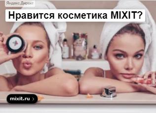 Как запустить ремаркетинг в Яндексе и Google за 12 шагов   SEO кейсы: социалки, реклама, инструкция