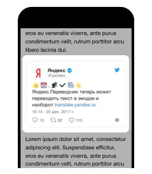 Турбо-страницы Яндекса: обзор всех нововведений за заключительные 1,5 года | SEO кейсы: социалки, реклама, инструкция