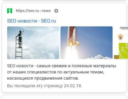 Как продвинуть сайт в Google: 6 обычных советов   SEO кейсы: социалки, реклама, инструкция