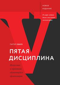 5 книжек от знатока: Андрей Калинин (Mail.ru Group) | SEO кейсы: социалки, реклама, инструкция