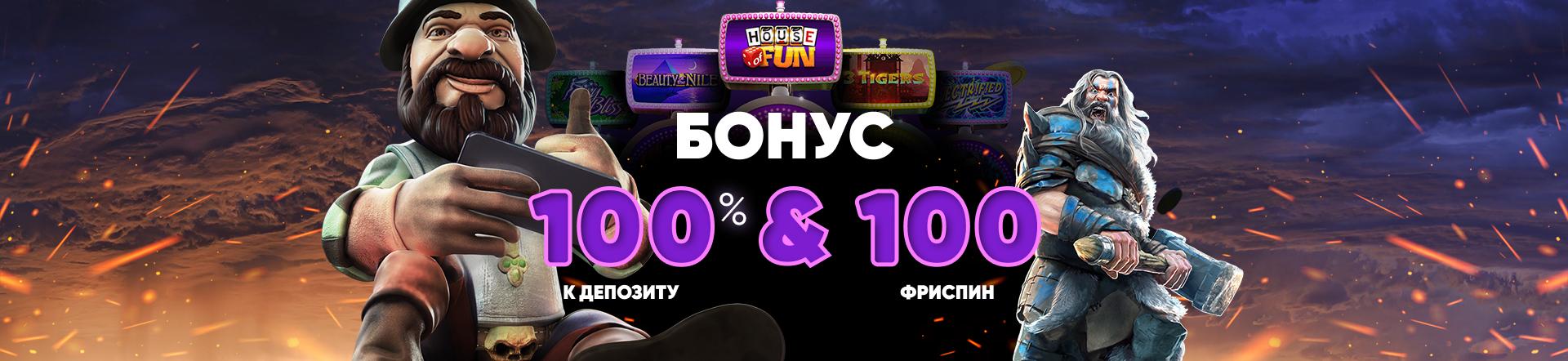 онлайн казино Покерматч